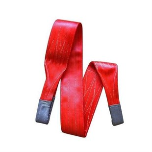 Tow Strap (webbing sling) 24 tons